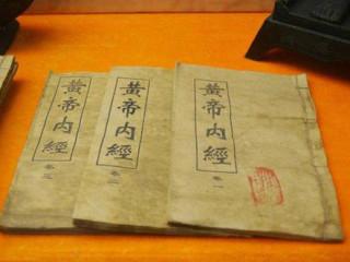 被誉为中国奉献给世界的三大奇书之一,就是中医经典——《黄帝内经》。 (注:3部奇书是《易经》、《道德经》、《黄帝内经》) 如果说通过一部纪录片就能了解中国传统文化的博大精深,那就看纪录片《黄帝内经》。