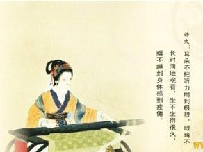 《黄帝内经》解读中医阴阳五行