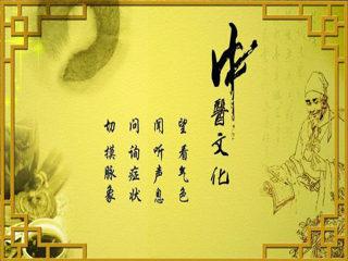 """""""中医文化瑰宝""""参灵草新生产线南昌落成"""