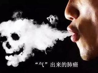 -气-出来的肺癌