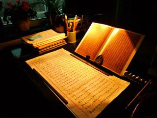 《难经》原名《皇帝八十一难经》,又称《八十一难》,是中医现存较早的经典著作。