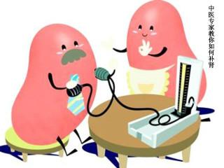 """肾虚指肾脏精气阴阳不足。肾虚的种类有很多,其中最常见的是肾阴虚,肾阳虚。 肾虚的症状:肾阳虚的症状为腰酸、四肢发冷、畏寒,甚至还有水肿,为""""寒""""的症状,性功能不好也会导致肾阳虚。"""